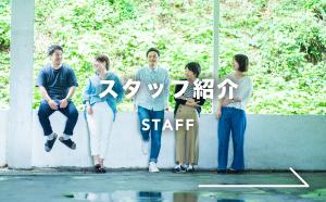 スタッフ紹介|高知市の注文住宅 SAI一級建築士事務所