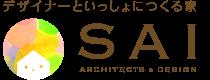 高知市の注文住宅 SAI一級建築士事務所のロゴ