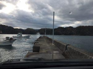 愛媛県宇和島市の漁港風景写真|高知市の注文住宅SAI