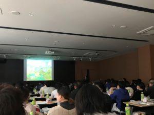 高知市で伊礼智さんセミナーの会場風景|高知市注文住宅SAI
