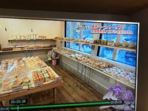 高知市西塚ノ原パン茶屋むぎまるさんの店内画像|高知注文デザイン住宅SAI