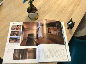 住まいと暮らしの年鑑2019上質空間ページU様邸のお家の写真|高知注文デザイン住宅SAI