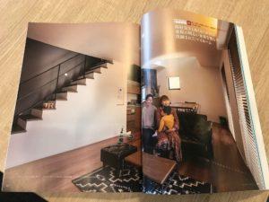 すまいと暮らしの年鑑2019上質空間U様邸のページ写真|高知注文デザイン住宅SAI
